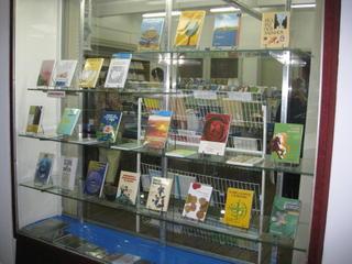 Hqs_book_sale