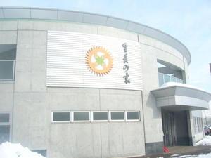 3_sapporo_missionary_center